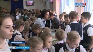 Ярмарку добра провели школьники в Новосибирске