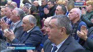 В станице Красногорской открыли Дом культуры