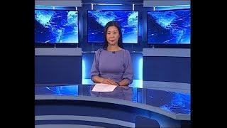 Вести Бурятия  на бурятском языке  Эфир от 10 08 2018