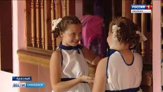 Вести Смоленск_11-20_16.09.2018