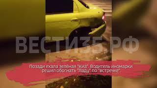 В Череповце обгон по «встречке» закончился ДТП