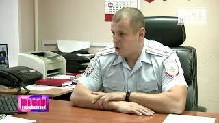 Разбойное нападение на офис микрофинансов, Нововятский район