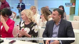 В Саранске за работу на ЧМ 2018 наградили работникoв общепита