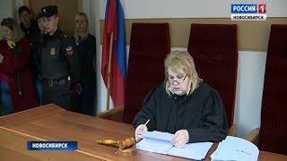 В Новосибирске начали оглашать приговор застройщикам жилмассива «Закаменский»