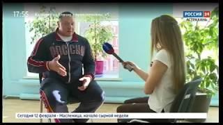 """""""Вести. Спорт"""". Эфир от 12.02.2018"""