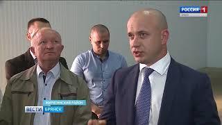 """""""Вести. Брянск"""" (эфир 21.05.2018 в 20:45)"""