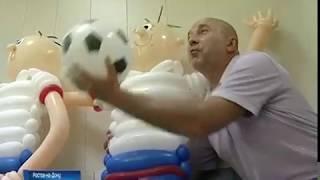 """Надувные Аршавин и Жирков украсили """"Дон-ТР"""" к Чемпионату мира"""