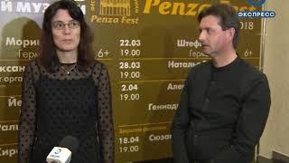 В Пензе завершился фестиваль органной музыки