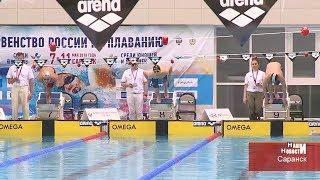 Первенство России по плаванию 07 05 18 Хр 02 55 Мишкина Талабаев Зюзяев Силькунов