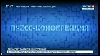 """""""Рост развития конкуренции"""""""