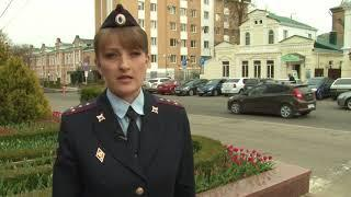 Крупную партию героина изъяли сотрудники полиции на Ставрополье