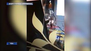 В одном из торговых центров Уфы злоумышленник оригинальным способом похитил кальян