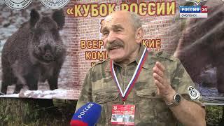 01.11.2018_ Живой объектив