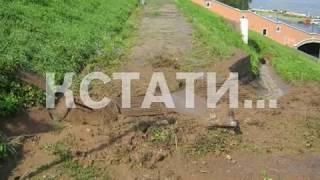 Ситуация с городским потопом стала причиной экстренного брифинга главы города