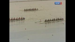 В Ростове подвели итоги первенства России по гребному спорту