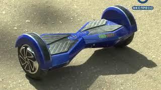 Пензенцам напомнили о правилах передвижения на гироскутерах