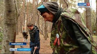 Школьники искали мины в Сосновом бору Новосибирска