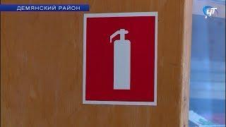 Школа в демянской деревне Великий Заход избежала закрытия за нарушения техники пожарной безопасности