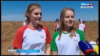 Астраханские фермеры совместно с волонтёрами помогают нуждающимся