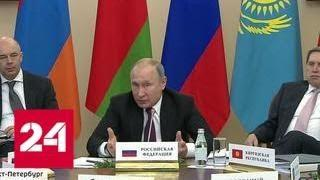 Саммит ЕАЭС сплотила выгода: Путин объяснил Лукашенко выгоду сотрудничества - Россия 24