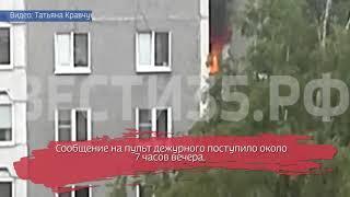 Серьезный пожар произошел в одной из многоэтажек Череповца: видео