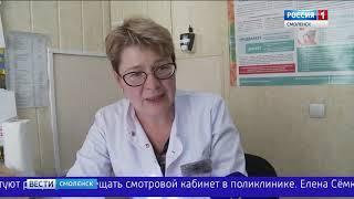 Жители областного центра смогли пройти диагностику онкозаболеваний