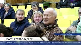 В Усинском районе появятся новые амбулатории