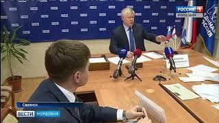 Депутат Государственной Думы Василий Пискарёв провел личный прием граждан