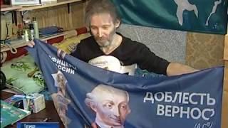 Проект парапутешественника из Таганрога претендует на «географический Оскар»