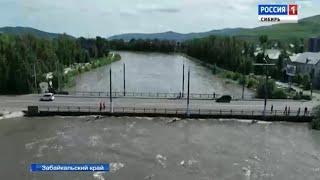 Забайкалье переживает сильнейший паводок: разрушенные мосты и сотни затопленных домов