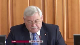 Томские власти планируют отремонтировать пятьдесят одну школу