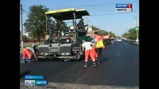 В Адыгейске проводится масштабная работа по благоустройству