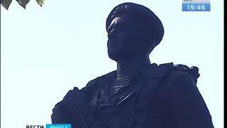В Иркутске открыли памятник десантнику