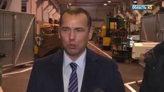 Врио губернатора Курганской области Вадим Шумков посетил «Курганприбор»