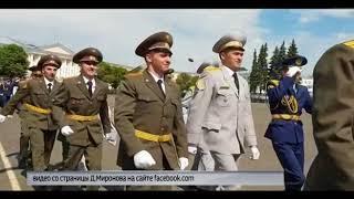 Курсанты Ярославского высшего военного училища ПВО отметили выпускной