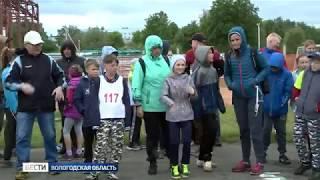 В Вологде проходит региональный этап фестиваля ГТО