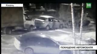 Похищение автомобиля: угонщика не смутили даже камеры видеонаблюдения - ТНВ