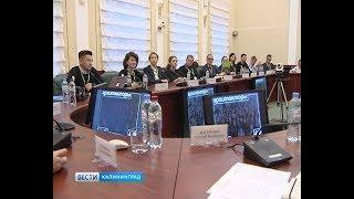 Архитекторы со всей страны приехали в Калининград поделиться опытом в сфере строительства