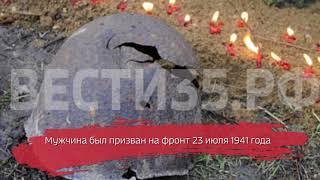 ПСО «Журавли» ищет родственников погибшего красноармейца