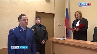 В Брянске задержанному чиновнику избрали меру пресечения