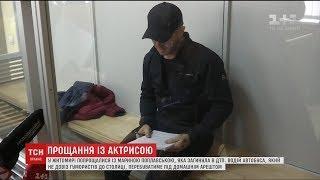 Водій автобуса, в якому загинула Марина Поплавська, розказав свою версію ДТП
