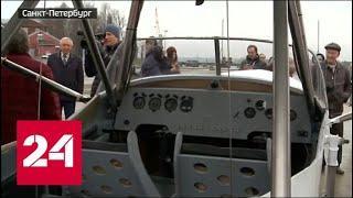 В Санкт-Петербурге возродили первый советский серийный гидросамолет Ш-2 - Россия 24