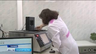 В Башкирии разрабатывают новые технологии по производству дорожного покрытия
