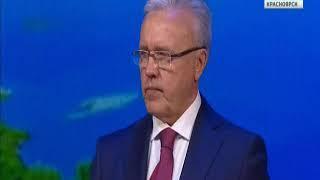 Губернатор Красноярского края Александр Усс отправил региональное правительство в отставку