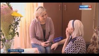 В день выборов Президента России жительница Марий Эл отметила 100-летний юбилей - Вести Марий Эл