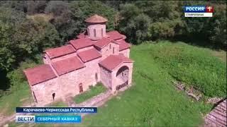 Древние аланские храмы отреставрируют в Карачаево-Черкесии