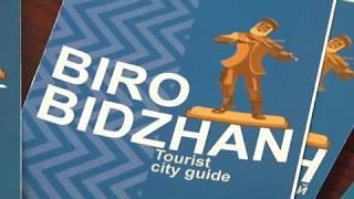 Итоги поездки делегации из Биробиджана в КНР подвел градоначальник(РИА Биробиджан)