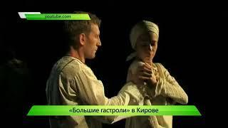 ИКГ Московские гастроли в Драме #8