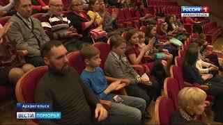 Жители областной столицы посетили «Виртуальный концертный зал»