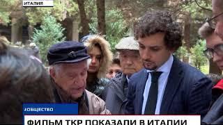 Новости Рязани 06 февраля 2018 (эфир 18:00)